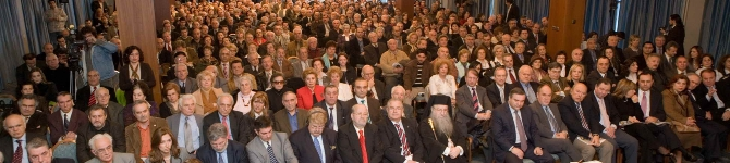 Εκδήλωση τιμής προς τους Ευρωβουλευτές που πρωτοστάτησαν για στην αναγνώριση της Γενοκτονίας των Ελλήνων του Πόντου
