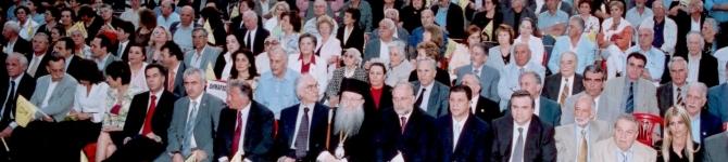 Η Εκδήλωση Μνήμης της Παμποντιακής Ομοσπονδίας για τη Γενοκτονία των Ελλήνων του Πόντου, 19 Μαΐου 2006, Πλατεία Αγ. Σοφίας, Θεσσαλονίκη