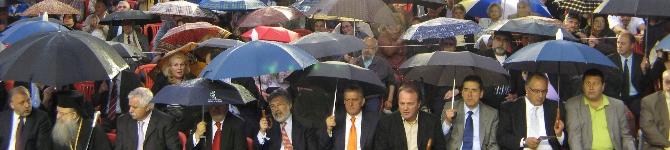 Η Εκδήλωση Μνήμης της Παμποντιακής Ομοσπονδίας για τη Γενοκτονία των Ελλήνων του Πόντου, 19 Μαΐου 2007, Πλατεία Αγ. Σοφίας, Θεσσαλονίκη