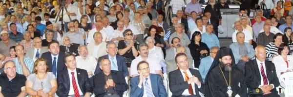 Η Εκδήλωση Μνήμης της Παμποντιακής Ομοσπονδίας για τη Γενοκτονία των Ελλήνων του Πόντου, 19 Μαΐου 2009, Πλατεία Αγ. Σοφίας, Θεσσαλονίκη