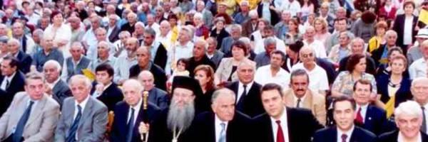 Η Εκδήλωση Μνήμης της Παμποντιακής Ομοσπονδίας για τη Γενοκτονία των Ελλήνων του Πόντου, 19 Μαΐου 2005, Πλατεία Αγ. Σοφίας, Θεσσαλονίκη