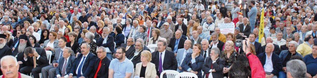 Η Εκδήλωση Μνήμης της Παμποντιακής Ομοσπονδίας για τη Γενοκτονία των Ελλήνων του Πόντου, 19 Μαΐου 2010, Πλατεία Αγ. Σοφίας, Θεσσαλονίκη